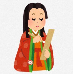 FireShot_Capture_169_-_歌を詠む平安貴族のイラスト(女性)_I_かわい__-_http___www_irasutoya_com_2015_08_blog-post_96_html