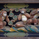 見猿言わ猿聞か猿の発祥や日光東照宮の三猿を解説。実は4猿だった?